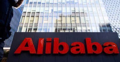 Oficinas de Alibaba en Pekín (China).