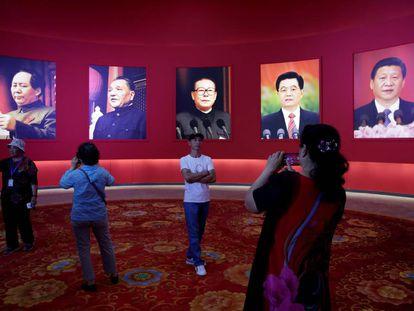 Vista de la exposición en Pekín que conmemora el 70 aniversario de la Revolución.