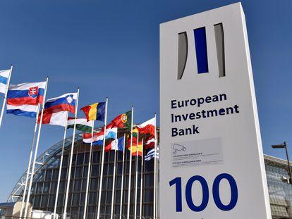 La sede del Banco Europeo de Inversión, en Luxemburgo.