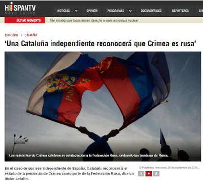 Noticia publicada por Hispan TV en 2016.