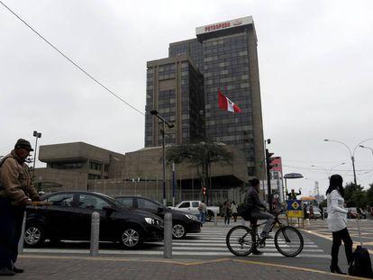 Edificio de Petroperú en Lima (Perú) en julio de 2016.