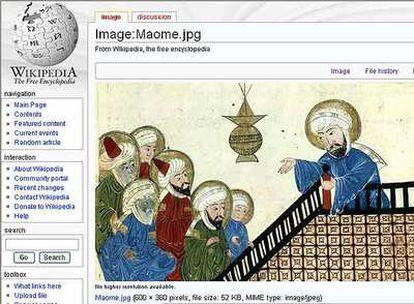 Pantalla de una página de Wikipedia, con una de las ilustraciones que ha despertado la polémica.