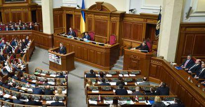 El Parlamento de Kiev, durante la sesión que aprobó una ley de condena al comunismo y nazismo.