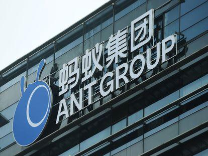 Oficinas centrales de Ant en Hangzhou (China).