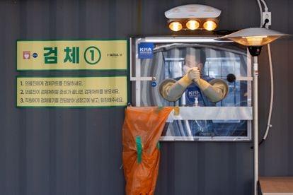 Espacio de pruebas de covid en Seúl, este pasado mes de enero.