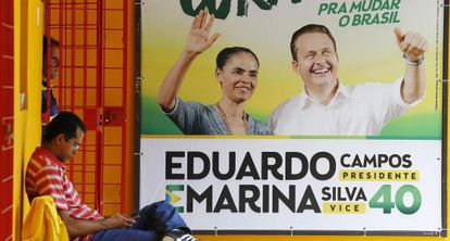 Cartel publicitario de la campaña electoral.