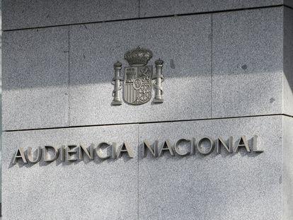 Fachada del edificio de la Audiencia Nacional, en Madrid.