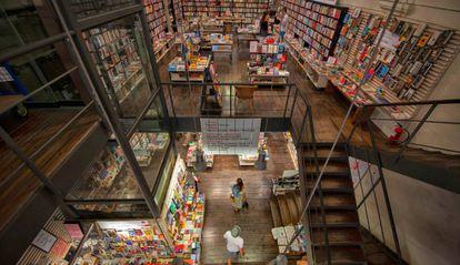 Aspecto de la librería La Central del Raval, en Barcelona.