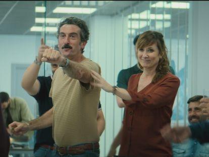 Fotograma del primer episodio de 'La unidad'.