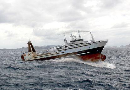 El barco pesquero 'American Dynasty', de la empresa estadounidense American Seafoods.