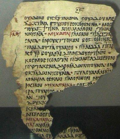 Fragmento de un antiguo manuscrito nubio del siglo IX o X, procedente de Qasr Ibrahim (Egipto) y que actualmente reposa en el British Museum.