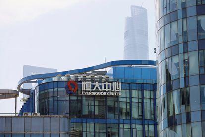 Fachada de la sede de Evergrande en Shanghai (China), este viernes.