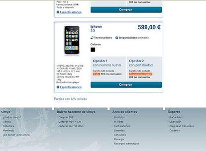 Simyo vende el iPhone 3G en España. La operadora virtual se salta la exclusividad de Telefónica con Apple.