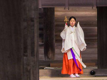 Santuario sintoista de Izumo Tashia