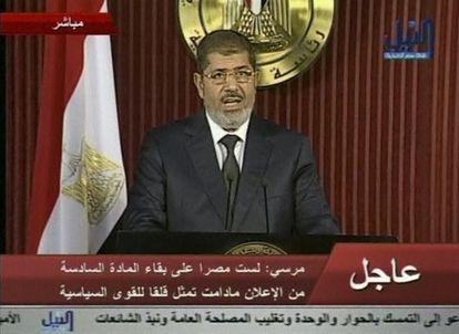 El presidente de Egipto, Mohamed Morsi, se dirige a la nación por televisión el jueves por la noche.