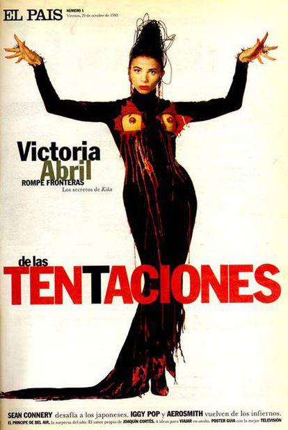 Repasa con nosotros las portadas más impactantes de 'El País de las Tentaciones', el mítico suplemento de tendencias de 'El País'.- En la imagen, primera portada del suplemento, aparecido el 29 de octubre de 1993