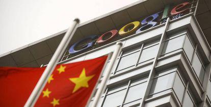 Foto de archivo de la antigua sede de Google en Pekín.