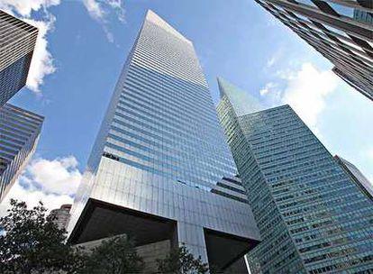 Las torres del Citigroup Center en Nueva York.