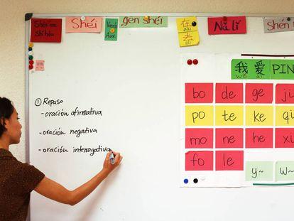 Clase de chino en una academia de idiomas.