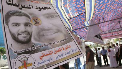 Imagen de Mahmud Sarsak en un póster de la campaña por su liberación.