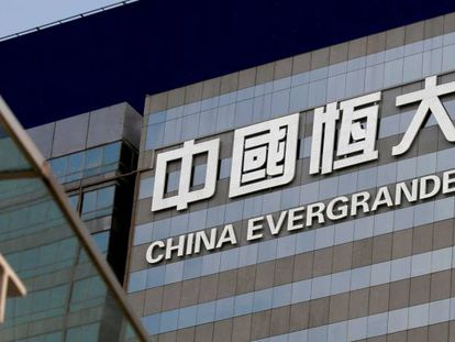 Edificio de la promotora china Evergrande.