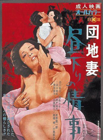 <b>Cartel original de <i>Danchizuma hirusagari no jôji</i> <i>(Aventuras vespertinas de una ama de casa). </i></b>