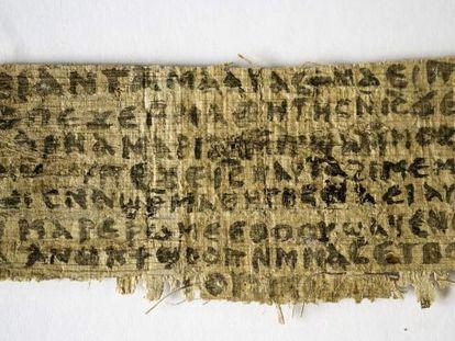 Fragmento del papiro que hace referencia a la esposa de Jesús.
