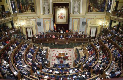 El hemiciclo del Congreso durante la investidura fallida de Rajoy.