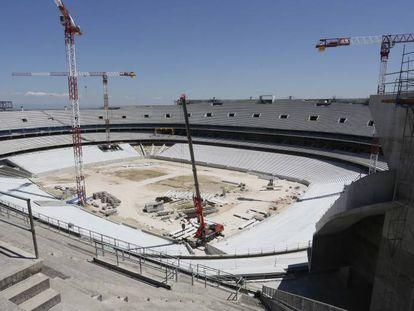 Imagen del estadio de La Peineta en Madrid.