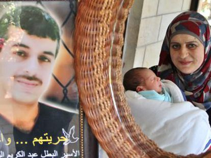 Lidia Rimawi con su hijo recién nacido Majd.