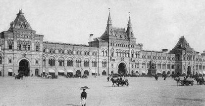 El centro comercial GUM a finales del siglo XIX.