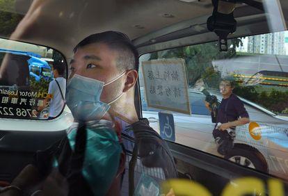 Leon Tong Ying-kit a su llegada a los juzgados para una audiencia preliminar en julio de 2020.