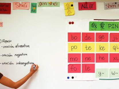 Clase de chino en la academia de idiomas Bunkyo, en Madrid.