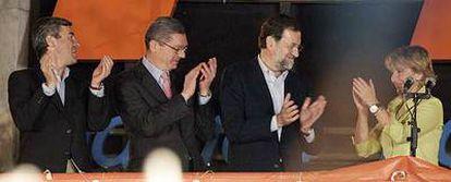 Acebes, Gallardón, Rajoy y Aguirre celebran en la sede del PP los resultados de las elecciones municipales y autonómicas en Madrid.