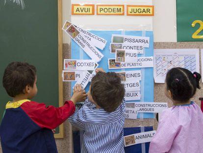 Niños en una escuela concertada catalana.