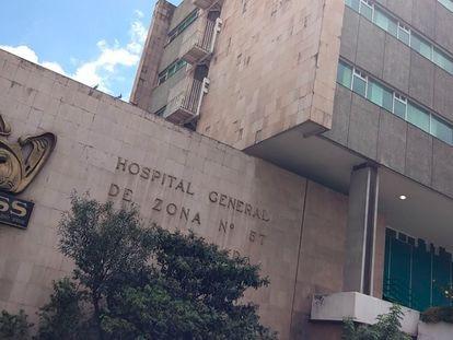 El hospital 57 del IMSS en Cuatitlán Izcalli, a las afueras de Ciudad de México.