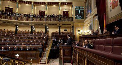 Rajoy, durante su intervención de hoy