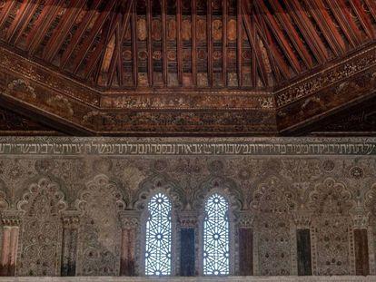 Vista del artesonado del Museo Sefardí de Toledo.