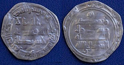 Money of Alfonso X, between the end of the 12th century and 1264, corresponding to the fourth concealment.