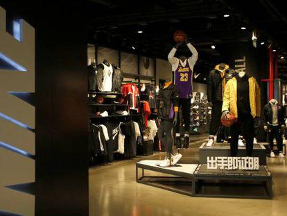 Tienda de la marca deportiva Nike en Pekín.