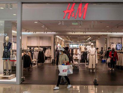 Un establecimiento de la cadena H&M, este jueves en Pekín.