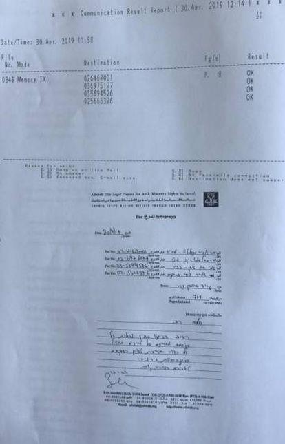 Mensaje de confirmación del fax con la carta enviada al Gobierno, que el Ministerio de Defensa niega haber recibido.