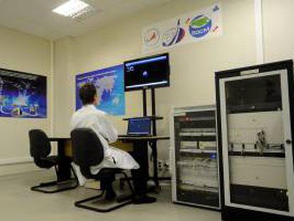 El ente regulador aprobó la concesión de cuatro posiciones orbitales para el futuro lanzamiento de satélites geoestacionarios, con un plazo de exploración de 15 años, prorrogable por el mismo periodo. EFE/Archivo