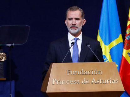 El rey Felipe VI durante el discurso pronunciado en la ceremonia de entrega de los premios Princesa de Asturias.