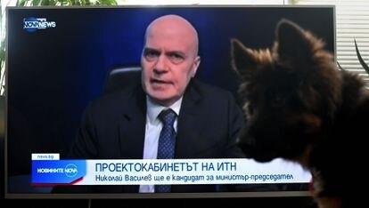 Slavi Trifonov, el 12 de julio de 2021 en su canal de televisión en Sofía (Bulgaria).