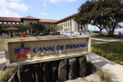 Vista panorámica del edificio de la administración del Canal de Panamá en Ciudad de Panamá. EFE/Archivo
