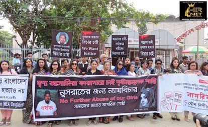 Manifestación en Dacca para pedir justicia para Nusrat Jahan Rafi, víctima de violencia machista.