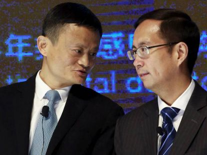 Jack Ma junto a Daniel Zhang.