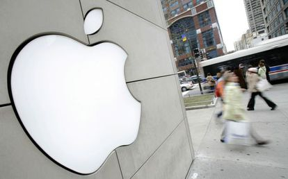 Tienda de Apple en Chicago.