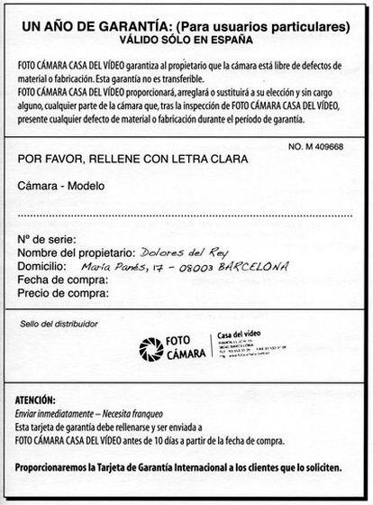 Una de las preguntas de anteriores pruebas PISA. Los alumnos debían rellenar esta garantía con la información de la factura de compra.